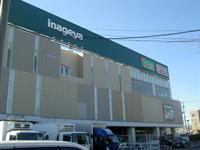 inageya